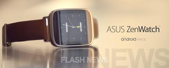 asus_zenwatch2_flashnews