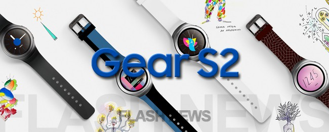 gear_s2_2_flashnews