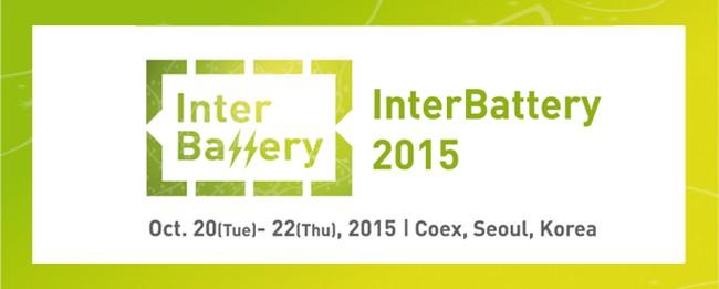 inter_battery