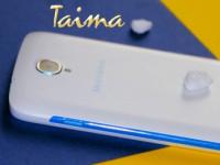 [Test] MobiWire Taima: Neu ist nicht gleich neu!
