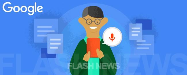 ok_google_flashnews