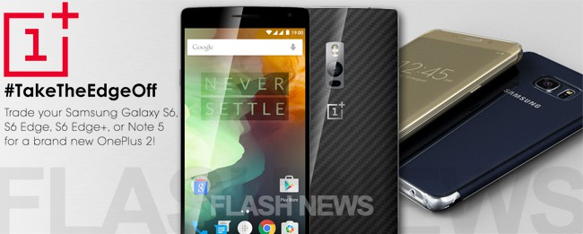 oneplus2_vs_galaxys6edge_flashnews