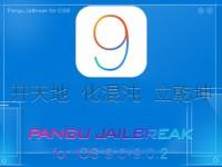 Jailbreak für iOS 9 inklusive iPhone 6s ist da