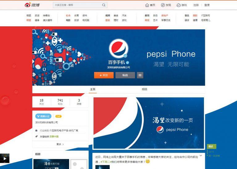 Pepsi Phone Gerücht