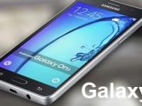 Preiswertes Samsung Galaxy On5 bei Samsung aufgetaucht