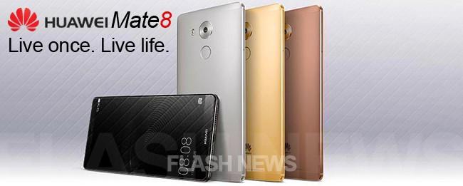 Huawei-Mate-8-flashnews