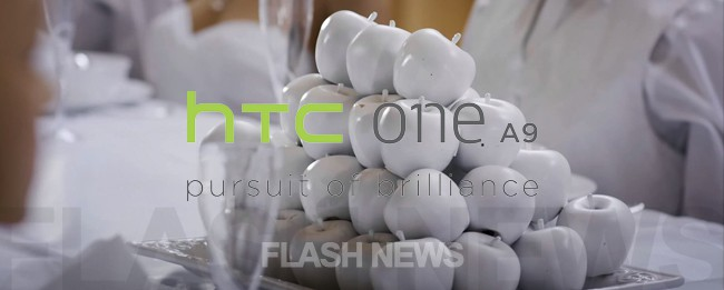 htc_one_a9_apple_trailer