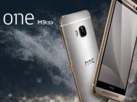 HTC One M9 Prime Camera Edition mit OIS vorgestellt