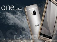 [FLASH NEWS] Nun also doch ein HTC One M9s Android Smartphone