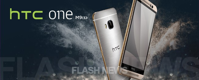 htc_one_m9s_flashnews