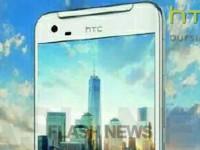 [FLASH NEWS] HTC One X9: Präsentation noch heute zum heiligen Fest?