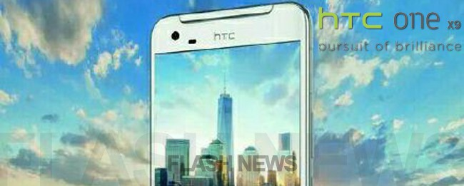 htc_one_x9_flashnews