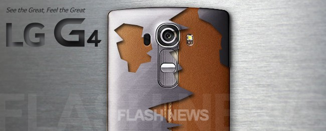 lg_g4_metall_leather_flashnews