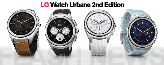 lg_watch_urbane_second_edition