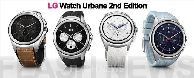 lg_watch_urbane_second_edition