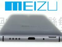 Meizu Pro 5 Mini soll Helio X20 CPU mit 10 Kernen besitzen