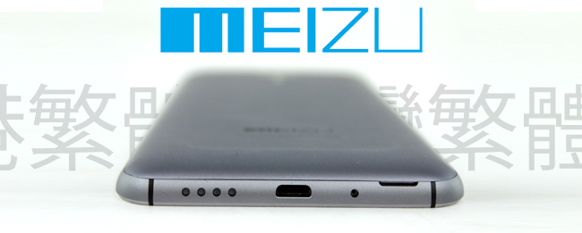 Meizu Pro 6 Leak