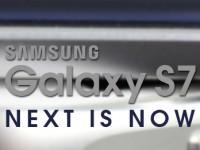 Samsung Galaxy S7: Weitere Details zu den Display-Größen