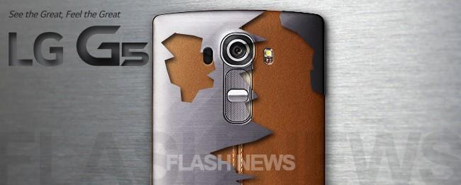 LG-G5-flashnews