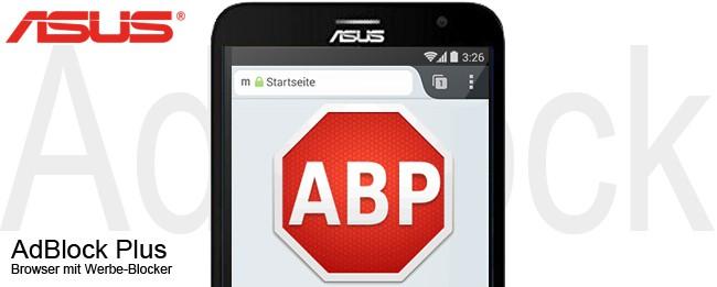 adblock_plus_asus