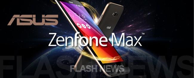 asus-zenfone-max-flashnews
