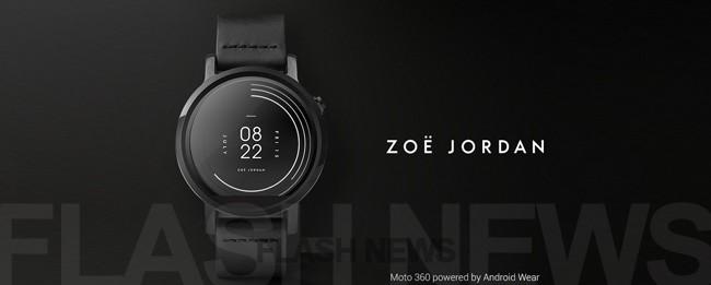 designer-watchface
