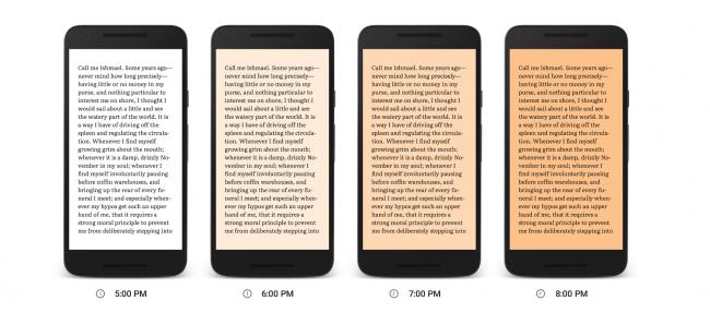 google-play-book-nightlight