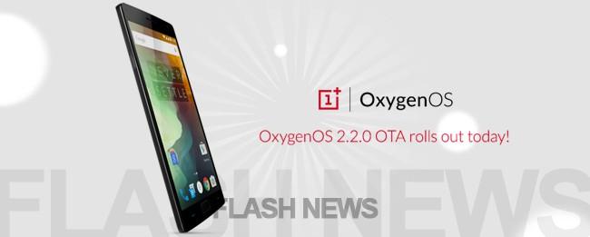 oneplus-2-oxygen-update