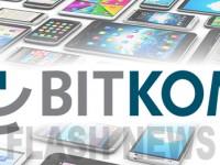 [FLASH NEWS] Einigung im Streit um Urheberabgabe für Mobil-Geräte