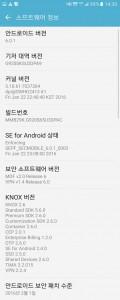 Samsung Galaxy S6 offizielles Marshmallow-Update