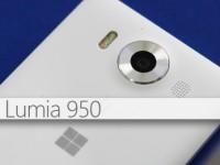 [FLASH NEWS] Microsoft verteilt Lumia 950 und Lumia 950 XL Update