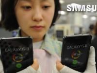 Samsung forscht an Flüster-Technologie für Smartphones