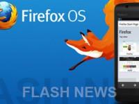 [FLASH NEWS] Firefox OS für Smartphones ist offiziell am Ende