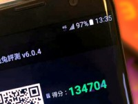 [FLASH NEWS] Erste Live-Fotos des Samsung Galaxy S7