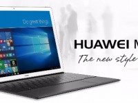 [MWC 2016] HUAWEI MateBook mit Windows 10 vorgestellt