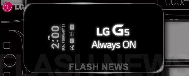 lg-g5-always-on-flashnews