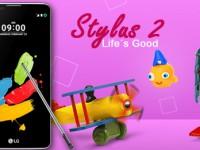 LG Stylus 2: LG präsentiert erstes Smartphone mit DAB+