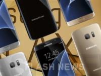 [FLASH NEWS] Samsung Galaxy S7 edge Bilder in allen 3 Farben