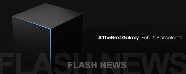 samsung-galaxy-unpacked-event-2016-flashnews
