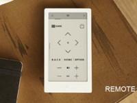 Sony HUIS: Neues aus dem Crowdfunding mit E-Ink Display