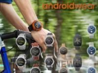 [FLASH NEWS] Google Store USA listet Casio Outdoor und Fossil Q Smartwatch