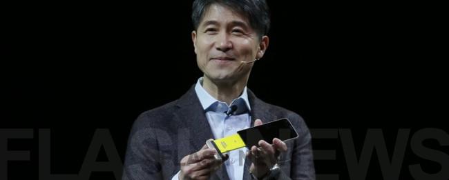 cho-juno-lg-g5