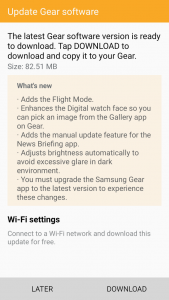 gear-s2-update-160309_2_1