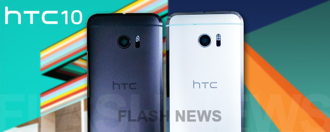 htc-10-3-flashnews