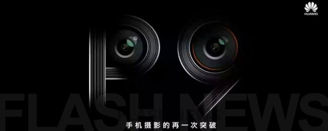huawei-p9-teaser-flashnews