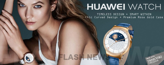 huawei-watch-for-ladys-flashnews