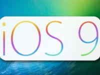 Apple iOS 9.3 ab sofort in der sechsten Beta verfügbar