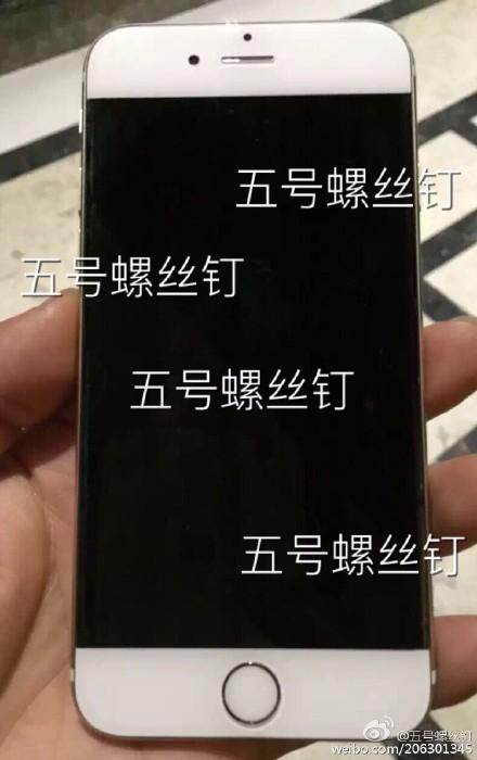 iPhone 7 Display Engineering Prototype