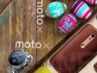 [FLASH NEWS] Motorola lockt mit Oster-Schnäppchen