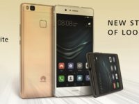 Nun ist auch das Huawei P9 Lite Smartphone offiziell!